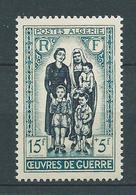 ALGERIE 1955 . N°  330 . Neuf ** (MNH) - Unused Stamps