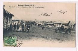 Cartolina - Postcard / Viaggiata - Sent / Сиби́рь - Sibérie No. 88 — Vue à 19 V. De Maryinsk - Russia