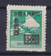 China Chine 1950 Mi. 26 A   300$ Auf - Flugzeug Aeroplanee M. Aufdruck Overprinted Perf. 12½, MNG - Unused Stamps