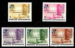 AFGHANISTAN 688/692* Journée Des Nations Unies - Afghanistan