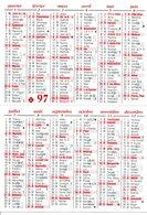 Carte Calendrier 97 Calendar (D) - Other Collections