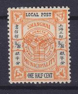 China Chine Shanghai 1893/97 Mi. 95 I   ½ C. Flaggen Im Dreipass (Stdr.) MH* (2 Scans) - Unused Stamps
