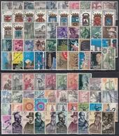 ESPAÑA 1964 Nº 1541/1630 AÑO USADO COMPLETO 90 SELLOS - España