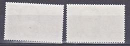France 2229 A GT Chantemesse Peu Visible Sur Scan  Neuf ** TB MNH Sin Charnela Cote 30 + Original - Varietà: 1980-89 Nuovi