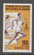 TIMBRE NEUF DU CAMEROUN - 100 METRES PLAT (JEUX OLYMPIQUES DE MOSCOU) N° Y&T PA 301 - Leichtathletik