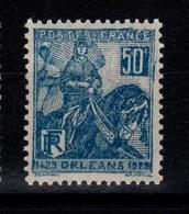 YV 257 N** Jeanne D'Arc Cote 3,50 Euros - France