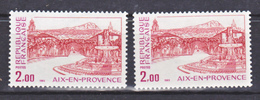 France 2194 A GT Aix Peu Visible Sur Scan  Neuf ** TB MNH Sin Charnela Cote Dallay 40 + Original - Varietà: 1980-89 Nuovi