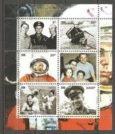 Angola 2018 Private Release Cosmos. Yuri Gagarin - Angola