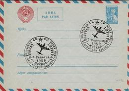 USSR / 1959 Air Mail Stationery With Topic Cancel - Covers & Documents