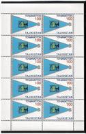 Tajikistan.1996 Central Asian Postal Union (Stamp,TV). Michel # 108  KB - Tadjikistan