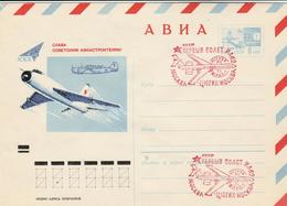 USSR / 1971 Air Mail Stationery With Topic Cancel - Covers & Documents