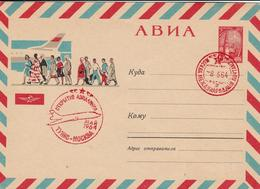 USSR / 1964 Air Mail Stationery With Topic Cancel - Covers & Documents