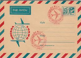 USSR / 1967 Air Mail Stationery With Topic Cancel - Covers & Documents