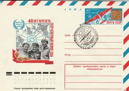 USSR / 1977 Air Mail Stationery With Topic Cancel - Covers & Documents