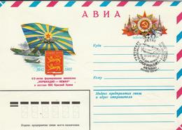 USSR / 1982 Air Mail Stationery With Topic Cancel - Covers & Documents