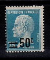 YV 219 N** Semeuse Cote 6 Euros - France