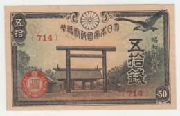 JAPAN 50 SEN 1942 - 1944 AUNC Pick 59 - Japon