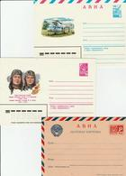 USSR /  Air Mail Stationery Unused Postcard / Aerogramme - Covers & Documents