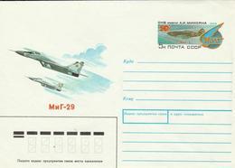 USSR /  Air Mail Stationery Unused - MIG 29 - 1923-1991 URSS