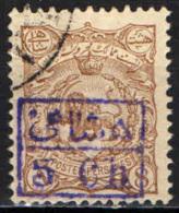IRAN - 1897 - STEMMA DELL'IRAN CON SOVRASTAMPA - OVERPRINTED - USATO - Iran