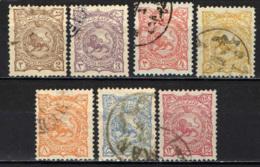 IRAN - 1898 - STEMMA DELL'IRAN - NUOVI COLORI - USATI - Iran