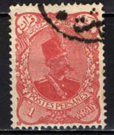IRAN - 1899 - EFFIGIE DI NASSER-EDDIN-SHAH - 1 Kran  - FRANCOBOLLO CON DIFETTI - USATO - Iran