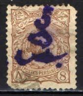IRAN - 1900 - STEMMA DELL'IRAN CON SOVRASTAMPA IN VIOLETTO - FRANCOBOLLO CON DIFETTI - USATO - Iran