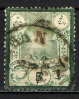 IRAN - 1882 - IL SOLE - USATO - Iran