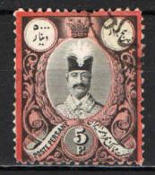 IRAN - 1882 - Shah Nasr-ed-Din - USATO - Iran