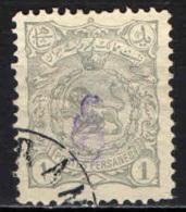 IRAN - 1899 - STEMMA DELL'IRAN CON SOVRASTAMPA IN VIOLETTO - 1 C.  - USATO - Iran