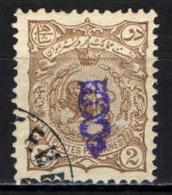 IRAN - 1899 - STEMMA DELL'IRAN CON SOVRASTAMPA IN VIOLETTO - 2 C.  - USATO - Iran