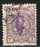 IRAN - 1899 - STEMMA DELL'IRAN CON SOVRASTAMPA IN VIOLETTO - 3 C.  - USATO - Iran
