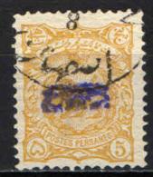 IRAN - 1899 - STEMMA DELL'IRAN CON SOVRASTAMPA IN VIOLETTO - 5 C.  - USATO - Iran