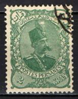 IRAN - 1899 - EFFIGIE DI NASSER-EDDIN-SHAH - 2 Kran - USATO - Iran