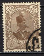 IRAN - 1899 - EFFIGIE DI NASSER-EDDIN-SHAH - 3 Kran - FRANCOBOLLO CON DIFETTI - USATO - Iran