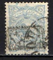 IRAN - 1902 - STEMMA DELL'IRAN CON SOVRASTAMPA - OVERPRINTED - USATO - Iran
