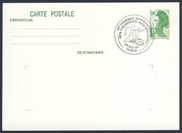 France Rep. Française 1987 Card / Karte / Carte - 16e Congres Int. Cheminots Philatélistes / Eisenbahnphilatelisten - Treinen