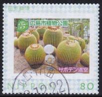 Japan Personalized Stamp, Cactus (jpu6520) Used - Gebraucht