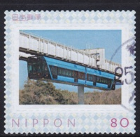 Japan Personalized Stamp, Monorail (jpu6893) Used - 1989-... Emperor Akihito (Heisei Era)