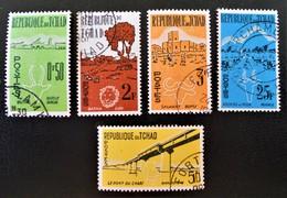 TETES D'ANIMAUX EN RESERVE BLANCHE 1961/62 - 5 V OBLITEREES - Tschad (1960-...)
