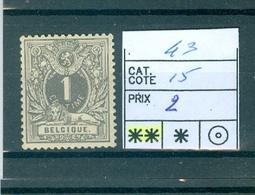 43   Xx Côte 15€ - 1869-1888 Lying Lion
