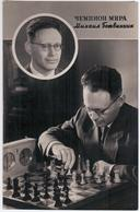 Russia USSR 1956 Mikhail Botvinnik, World Chess Champion, Jewish - Russie