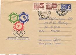 RUSSIE - 2 TIMBRES SUR ENTIER POSTAL JEUX OLYMPIQUES CAD 30/4/1970 POUR LE HAVRE FRANCE - 1923-1991 UdSSR