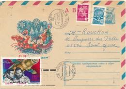 RUSSIE - 3 TIMBRES SUR ENTIER POSTAL OBLITERE CAD 1/2/1979 MOCKBA POUR SAINT YORRE FRANCE - 1923-1991 UdSSR