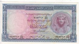EGYPT 1 EGP 1956 P-30 Sig/ SAAD EF HIGH CRISP PREFIX 37/585310 */* - Egypt