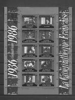 BF 9  OBL  Y&T  Cinquantenaire Cinémathèque Française   *FRANCE*  57/20 - Used