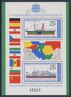 Bulgaria Bulgarien 1981 B 112 (=Mi 2990 /1 ** 125th Ann. Danube Commission / Eur. Donaukommission - - Boten