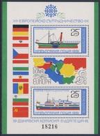 Bulgaria Bulgarien 1981 B 112 (=Mi 2990 /1 ** 125th Ann. Danube Commission / Eur. Donaukommission - - Blokken & Velletjes