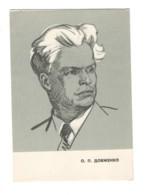 01121 Soviet Russia Ukraine Alexander Dovzhenko  Soviet Screenwriter Film Producer And Director - Autres