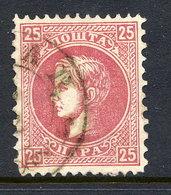 SERBIA 1869-79 Prince Milan 25 Para 1st Printing Perf. 12:9½ Used.  Michel 15 I D - Serbia